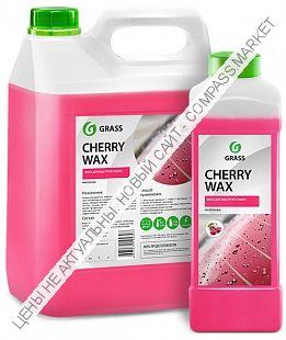 Холодный воск «Cherry Wax» 1кг; 5 кг.