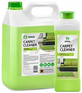 Пятновыводитель «Carpet Cleaner» 1кг; 5кг