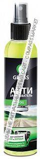 Антизапотеватель «Antifog» GRASS 250 гр